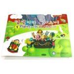 llibre-nens-jumpingclay